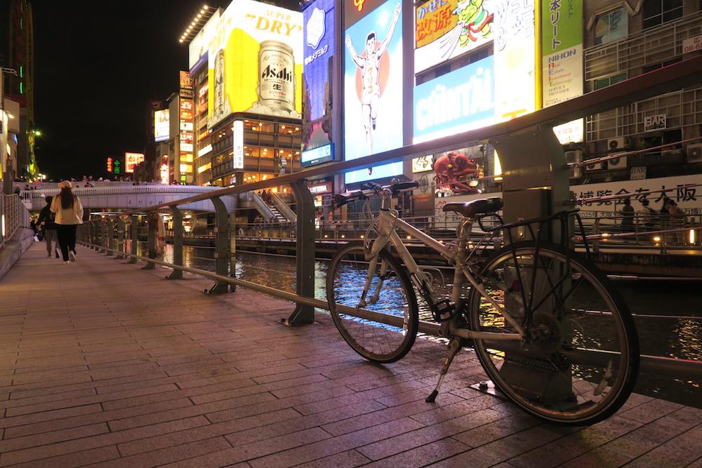 大阪道頓堀グリコ(自転車日本一周)の写真