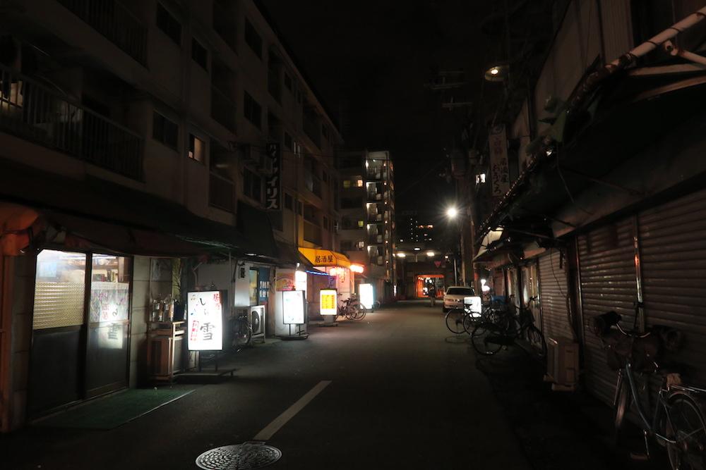 大阪西成区あいりん地区(居酒屋)の写真