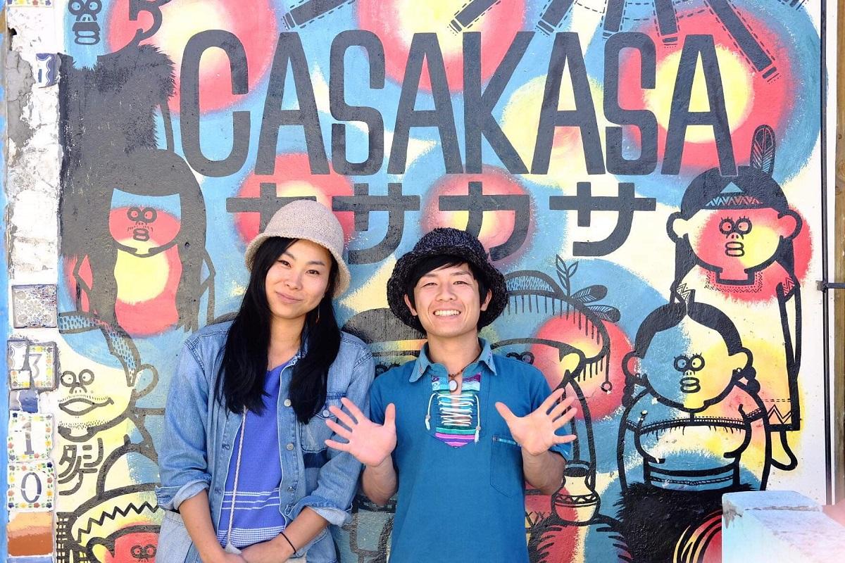 CASA KASA by なつ子 & りょうの写真