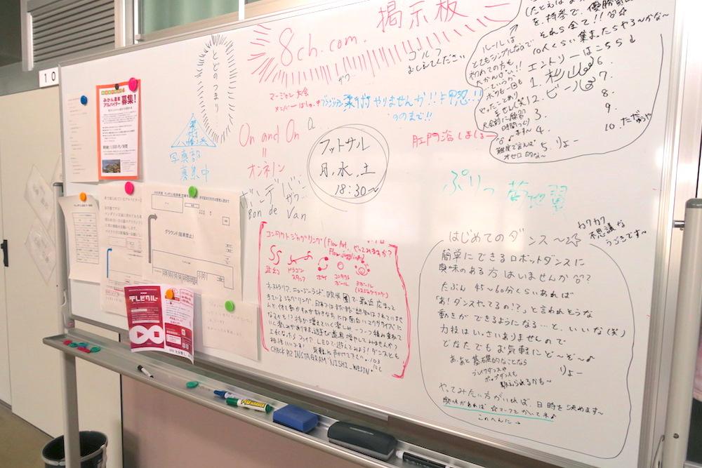 季節労働愛媛県でみかんアルバイト(マンダリン寮の連絡版)の写真