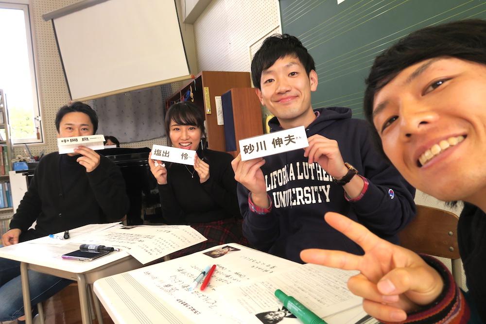 愛媛県八幡浜市真穴中学校の講演会にゲスト出演(FM愛媛のみなさん)の写真