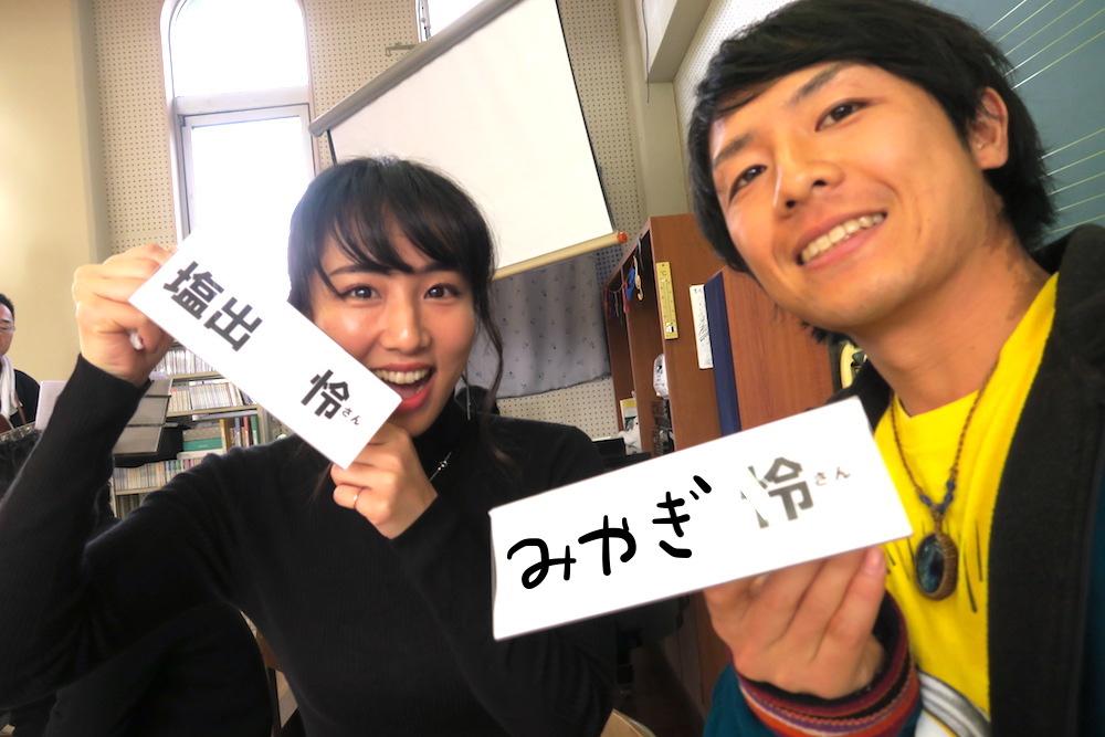 愛媛県八幡浜市真穴中学校の講演会にゲスト出演(FM愛媛の塩出怜さんと2ショット)の写真