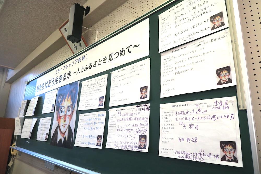 愛媛県八幡浜市真穴中学校の講演会にゲスト出演(パネラーの回答)の写真