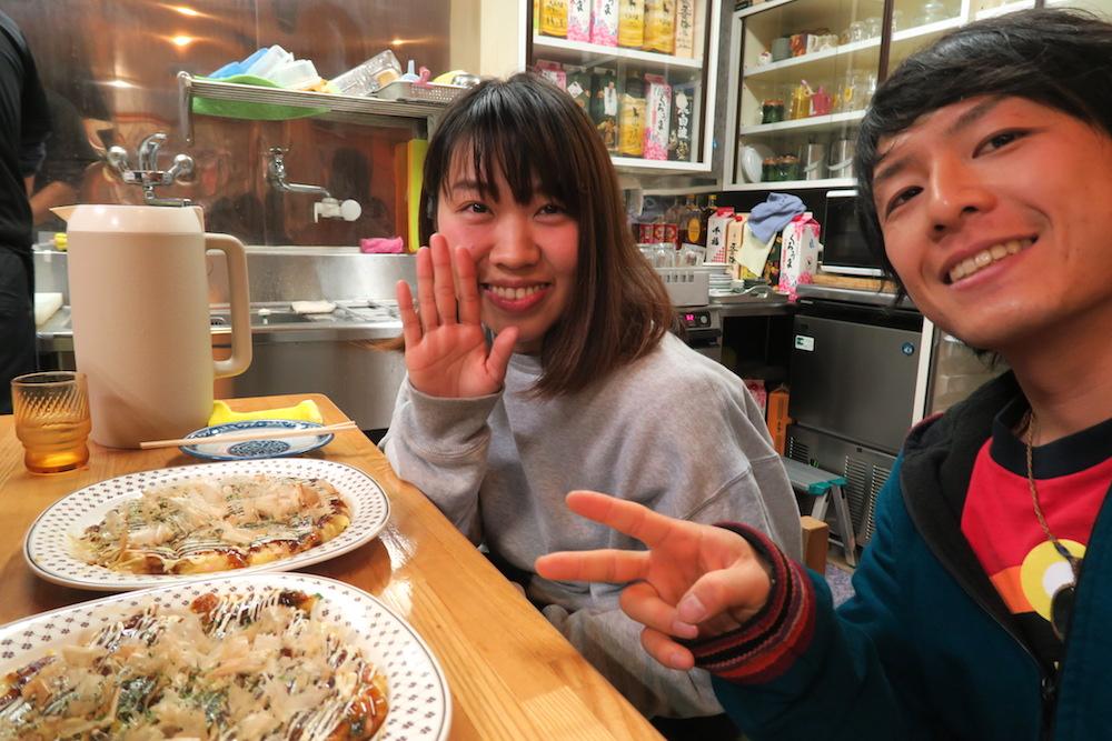 季節労働愛媛県でみかんアルバイト(地元の子と観光・鉄板焼き)の写真