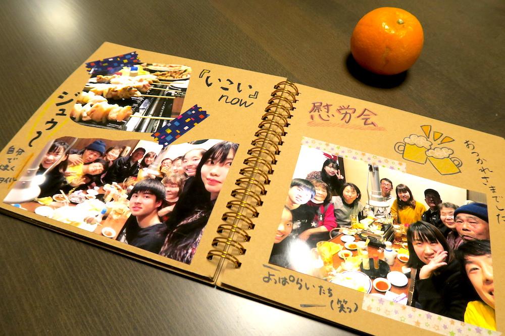 季節労働愛媛県でみかんアルバイト(思い出アルバム)の写真