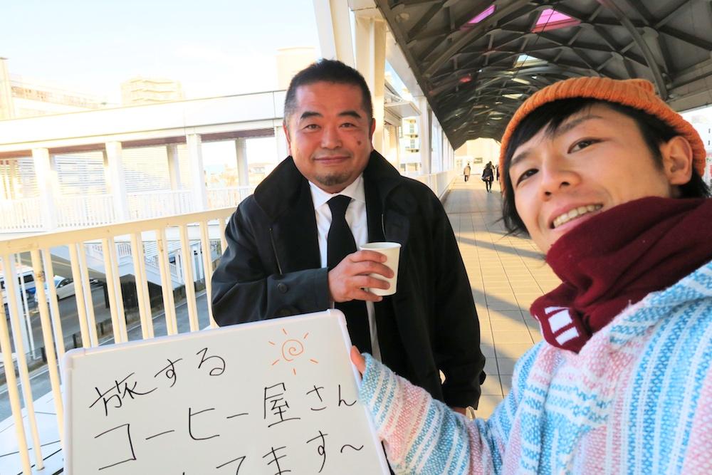 旅するコーヒー屋さん(辻堂駅・ジムニーさん)の写真