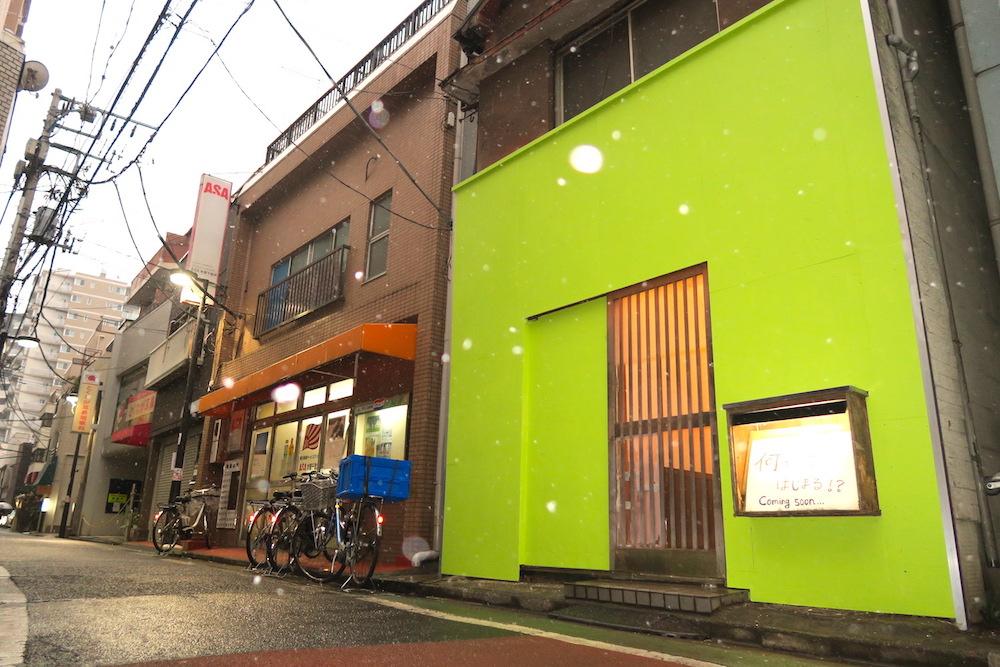 カフェ竜ちゃん本駒込店(改装中・外観)の写真