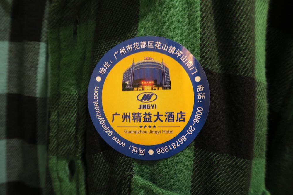 中国南方航空トランジットホテル・広州精益大酒店のシールの写真