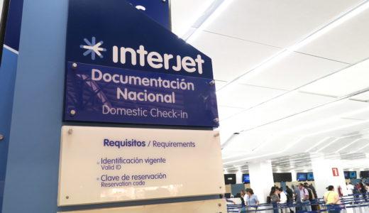 格安航空Interjetでメキシコシティからサンクリストバルまで飛びました〜