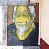 日本人革命家:笠置 華一郎さんの壁画(メキシコ日本人宿カサカサ)の写真