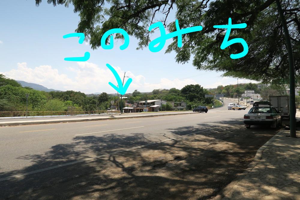 メキシコ・スミデロ渓谷(国道からの道)の写真