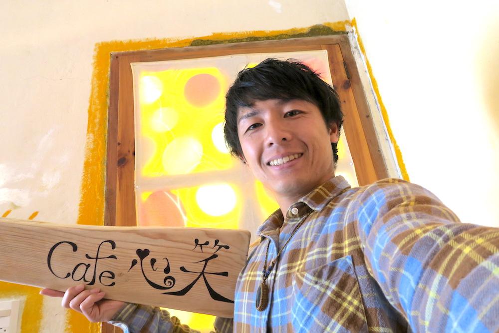 Cafe 心笑の看板と自撮り〜の写真