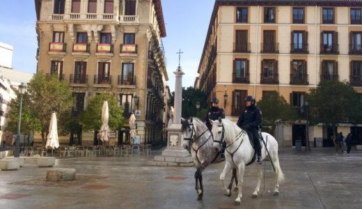 1:スペイン旅行|盗難でパスポートもお金も失くなって詰んだ話