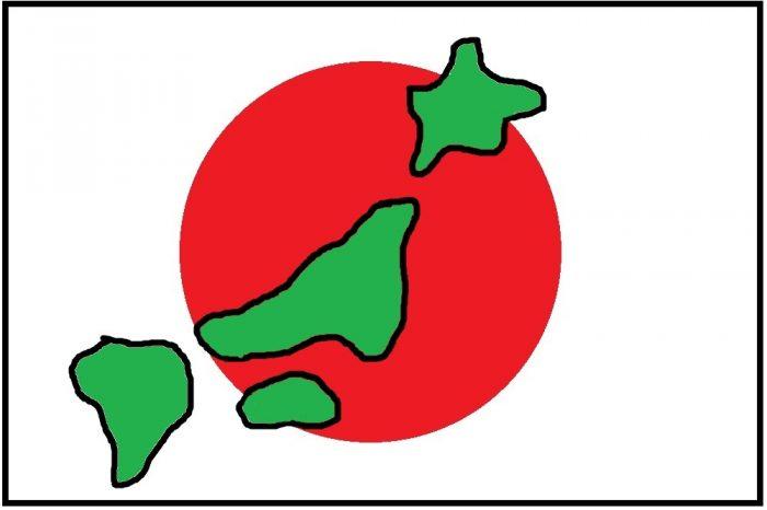 日本のイラスト
