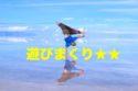 好きなことやって生きるのが当たり前になった日本、人が本当に求めていること*