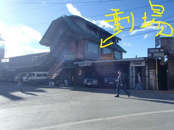 ボウコのヴァンの乗り場の写真