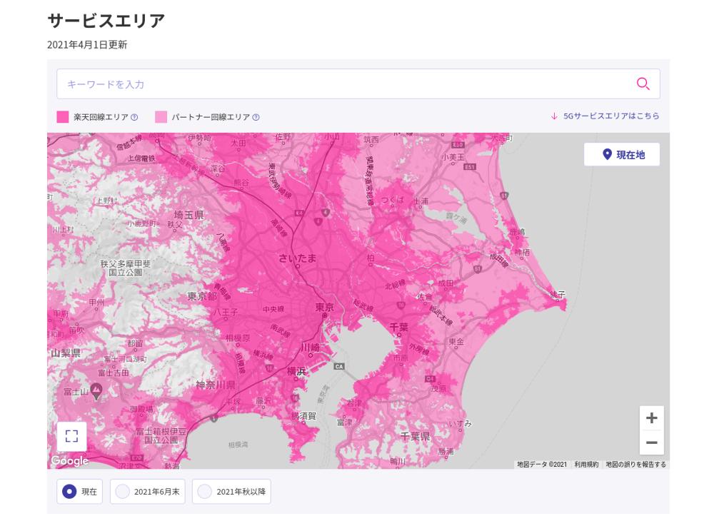楽天モバイル楽天回線エリアマップ(東京周辺)の写真