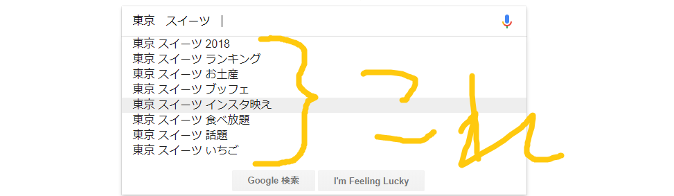 GoogleSuggest1