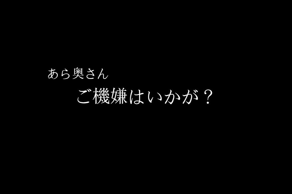 ご機嫌を尋ねる文化が日本にもあったらいいのに。How are you?って素晴らしい。