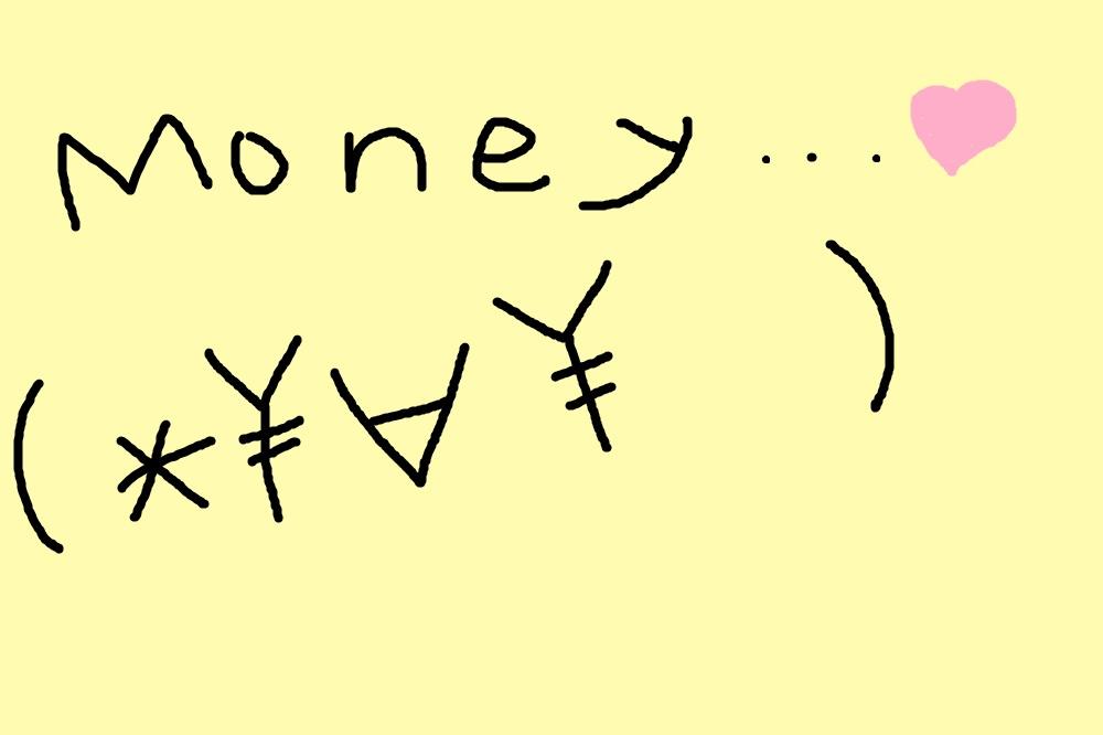 ちょっと考えてみてよ、年収1000万円達成って夢じゃないかも!